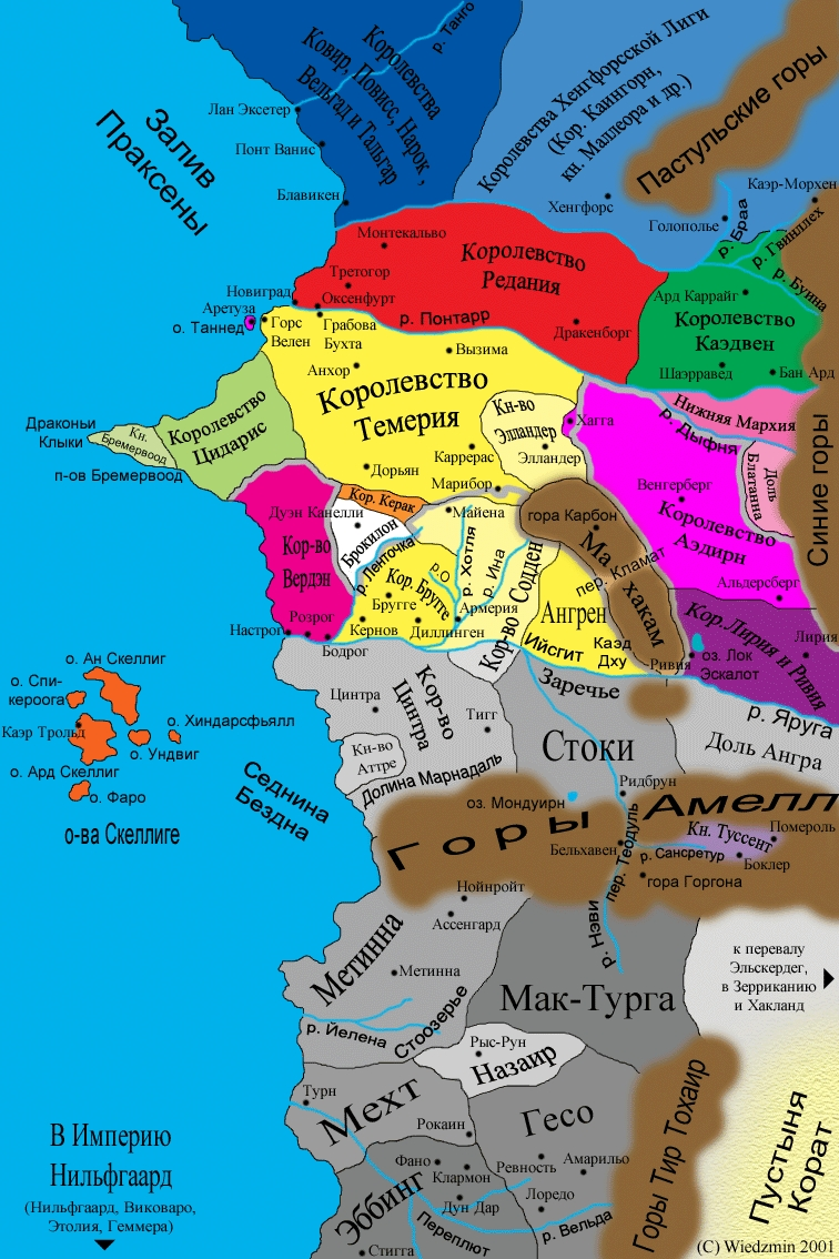 http://www.sapkowski.su/modules/Gallery/Files/witcher_world_maps/Wiedzminland_color.jpg